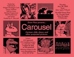 carousel.jpg (56 KB)