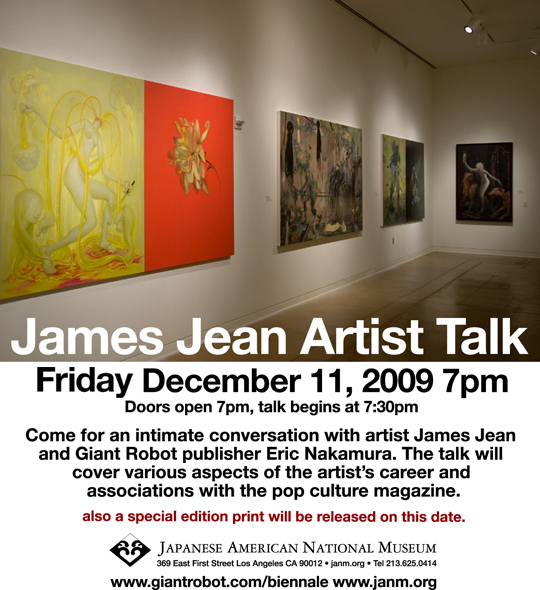 James Jean speaks on Dec 11th