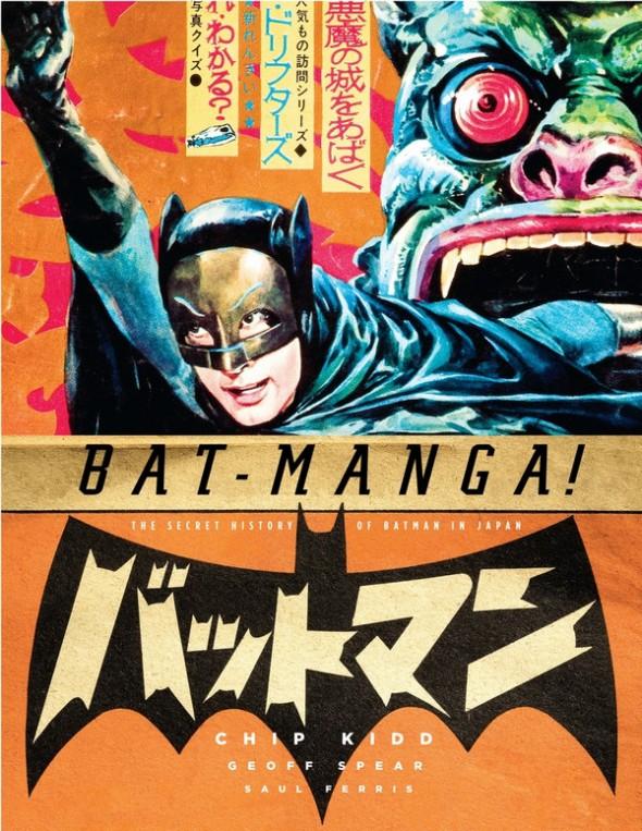 Bat Manga!