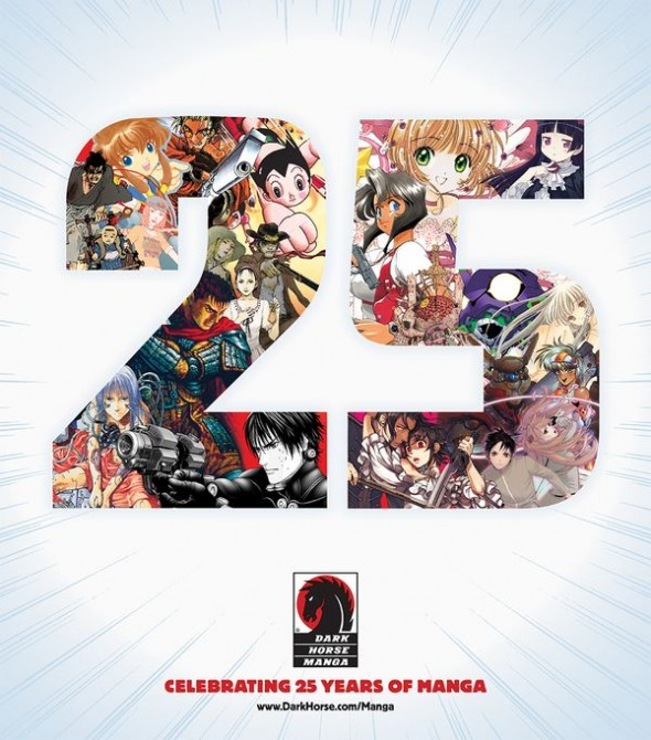 Dark Horse 25 Years of Manga