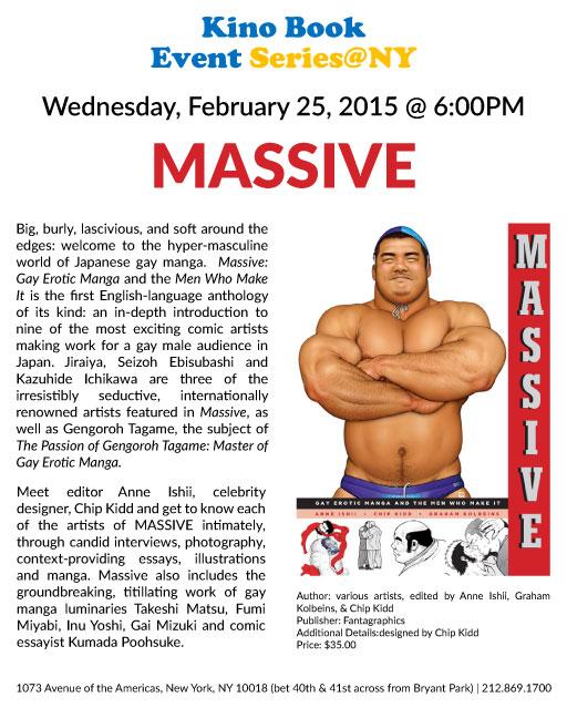 massive_feb2015