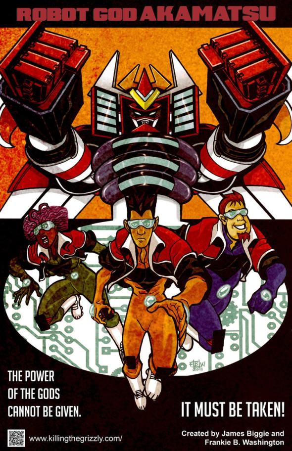 00-robot_god_akamatsu