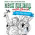 MA – Deck the Halls III Signing